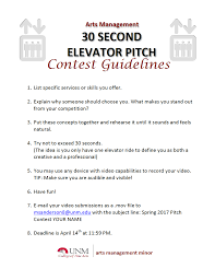 30 second elevator pitch contest 14 cinematic arts 30 second elevator pitch contest