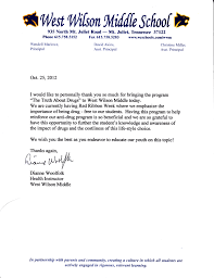 elementary student recommendation letter recommendation letter  letter