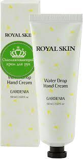<b>Royal</b> Skin Тающий <b>крем для рук</b> с экстрактом гардении Water ...
