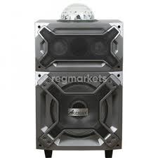 Free sound boombox 215ub <b>активная акустическая</b> система в ...