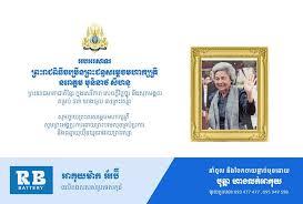 25 Best <b>Automotive</b> Service Near <b>Chak</b> Angre, Kandāl, Cambodia ...