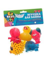 """Игровой <b>набор для купания</b> """"Игрушка для ванны"""" <b>BONDIBON</b> ..."""