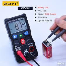 <b>Мультиметр Zotek Zoyi</b> ZT-S2 Новый в упаковке   провода + батарея