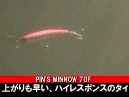 <b>Воблер Yo</b>-<b>Zuri Pin's Minnow</b>, купить, цены в Киеве и Украине ...