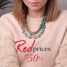 <b>UNOde50</b> - Кольца, браслеты, ожерелья, <b>серьги UNOde50</b>......