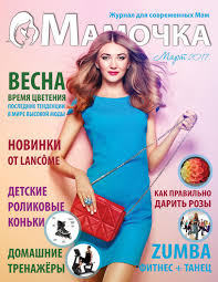 Mommy magazine march 2017 web by Magazine - issuu