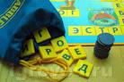 конспекты занятий по математике с речевыми заданиями для детей подготовительной к школе г