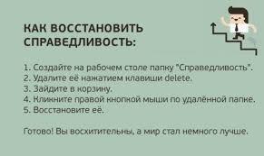 """""""Я на работе, подозрения мне никто не объявлял"""", – руководитель Госгеонедр Бояркин - Цензор.НЕТ 7695"""