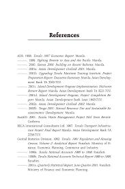 resume sample professional organizations professional resume resume sample professional organizations sample resume resume samples references on resume samples template