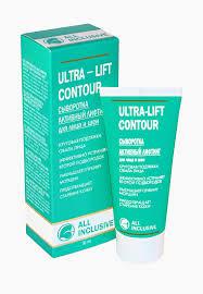 <b>Сыворотка для лица All</b> Inclusive ULTRA - LIFT CONTOUR купить ...