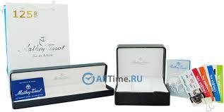 Наручные <b>часы Mathey</b>-<b>Tissot D2111AI</b> — купить в интернет ...