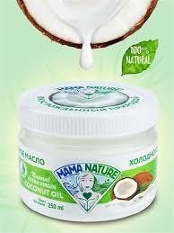 <b>Кокосовое масло</b> натуральное/ Нерафинированное/ Холодный ...
