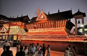 Image result for Guruvayur