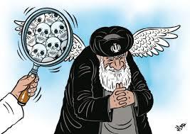 مبدأ ولاية الفقيه بين المفاهيم الشيعية والتجربة الخمينية