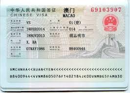 Hình ảnh visa Macao