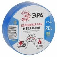 <b>Изолента ПВХ Эра</b> 43560/43553 19 мм синяя 20 м, цена - купить ...
