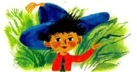 Сказка <b>Приключения</b> Незнайки и его друзей читать онлайн ...