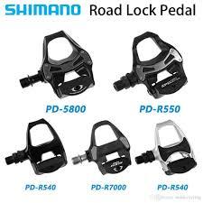 <b>Shimano</b> Pedal PDR540 road bike pedal PDR550 <b>self</b>-<b>locking</b> pedal ...