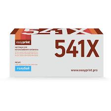 Купить <b>картридж EasyPrint LH-CF541X</b> в интернет магазине Ого1 ...