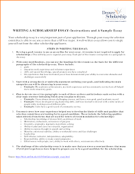 how to write an academic goal essay how to start a scholarship essay bussines proposal how to start a scholarship essay bussines proposal middot academic goal essay