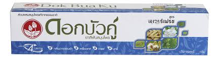 <b>Зубная паста растительная С</b> травами свежесть всегда Herbal ...