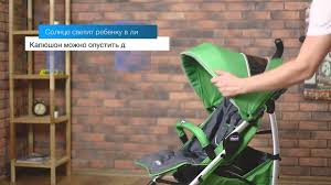 <b>Коляски CHICCO Multiway</b> Evo - YouTube