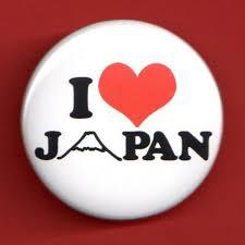 ผลการค้นหารูปภาพสำหรับ Japan