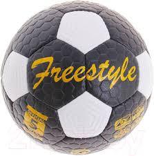 <b>Torres Free Style</b> F30135 (размер 5) Футбольный <b>мяч</b> размер 5 ...