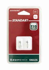 <b>Лампа</b> накаливания <b>AutoStandart standart w5w</b> t10 12v ... - купить с ...