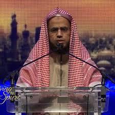 Abu Bakr Al Shatri - أبو بكر الشاطري Quran Recitation