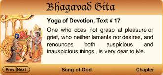 Bhagavad Gita Quote.