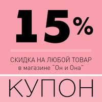 Мягкая <b>мебель</b> Оптимус купить, сравнить цены в Кузнецке - BLIZKO