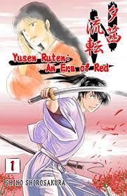 Amazon.com: Yusen Ruten: An Era of Red, Volume 1 eBook ...