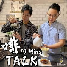 啡Talk