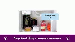 Обзор: <b>Холодильник</b> без морозильника <b>Daewoo FN</b>-<b>063</b> - YouTube