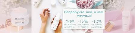 <b>Janssen</b> Cosmetics Russia - Official Page | ВКонтакте