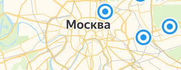 «<b>Комплект дуг для палатки</b> Alexika Maxima 6» — Результаты ...