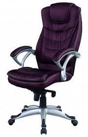 <b>Кресло Хорошие кресла Patrick</b> – купить в Москве по низкой цене ...