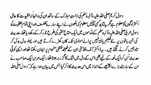 molana modoudi writes about dr muhammad iqbal molana modoudi writes about dr muhammad iqbal allama iqbal