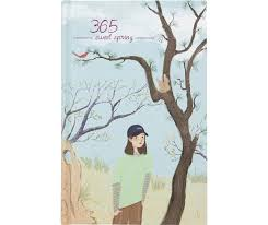 <b>Kawaii Factory Ежедневник</b> 365 Девушка у дерева - Акушерство.Ru