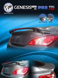 Genesis Auto Parts Made In Korea Aftermarket Auto Parts