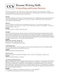 core skills for customer service resume