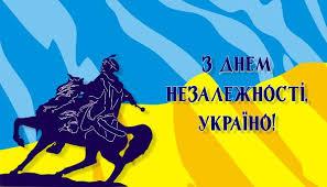 Турчинов поздравил украинцев с Днем Независимости: Рождается непобедимая нация. Мы положим начало падению агрессоров и тоталитарных империй - Цензор.НЕТ 2603