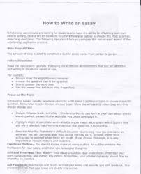 Best paper writing music   Famous english essay writers online     Free Essays and Papers