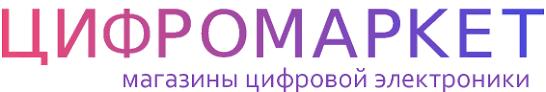 <b>Портативные колонки</b> в Белгороде по доступным ценам