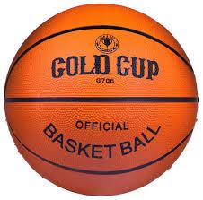 <b>Мяч TSS Fortune</b> Gold Cup T 4606