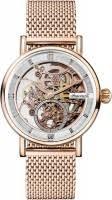 <b>Ingersoll</b> I00406 – купить <b>наручные часы</b>, сравнение цен ...