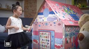 <b>Картонный домик</b> BibaLina - YouTube
