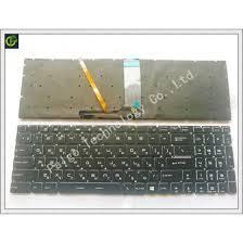 Shop <b>Russian</b> Backlit <b>Keyboard for MSI</b> GT62 GT72 GE62 GE72 ...