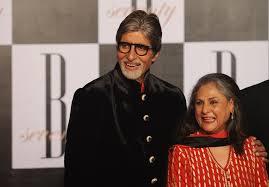 Amitabh bachchan with wife Jaya on his 70th Birthday Bash